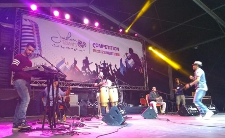 Festival ''Jawhara Talents'' : Les candidatures sont ouvertes