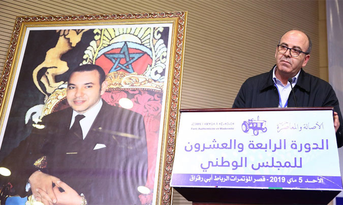 Les cadres de la région de Souss-Massa se rebellent contre les décisions du secrétaire général