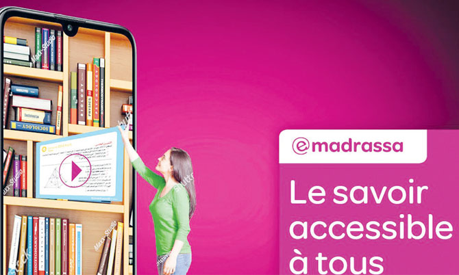 Inwi lance la nouvelle application de Emadrassa
