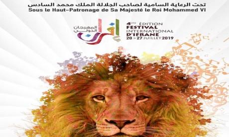 La quatrième édition  du Festival international  en juillet