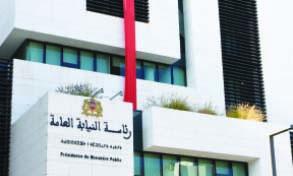 Le Ministère public réclame le renforcement des moyens de travail pour permettre aux parquets de mener à bien leur mission