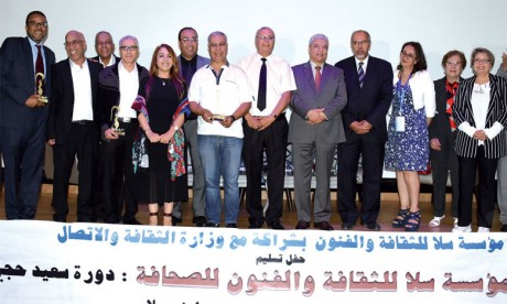 Notre consœur d'«Al Maghribia», Khadija Benichou, primée par la Fondation Salé pour la culture et l'art