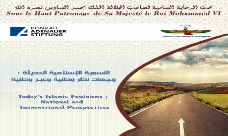 Fès abrite la 9e édition du Forum international des femmes méditerranéennes