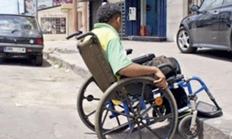 Le colloque «Handicap et espaces» les 28 et 29 juin à Casablanca