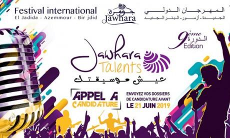 Ouverture des candidatures pour Jawhara Talents