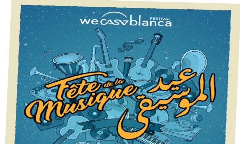 Wecasablanca Festival se déclinera en 20 concerts déployés sur cinq sites différents.