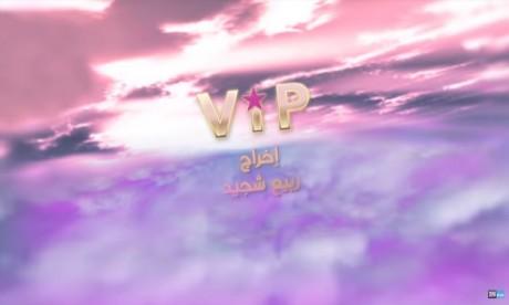 Franc succès pour la série VIP de inwi