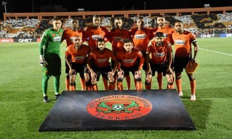 Abdelali Mohamadi rejoint le club d'Abha