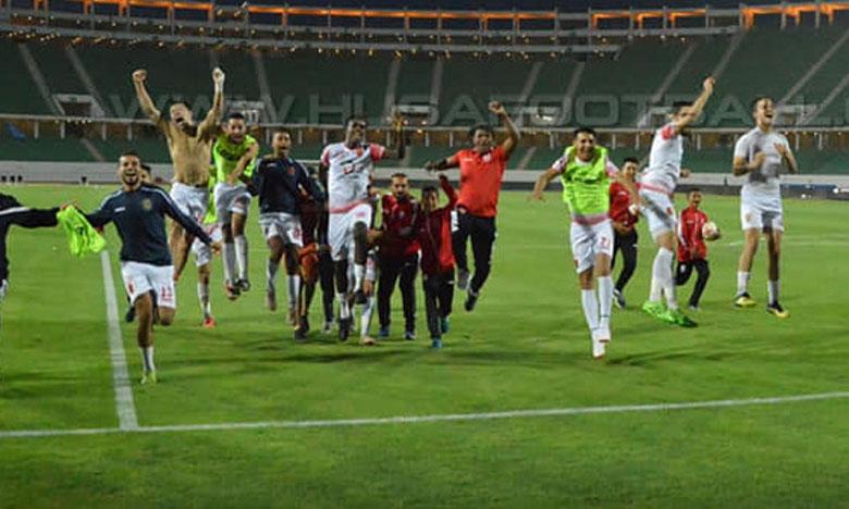 Le Hassania d'Agadir arrache  le ticket pour la Coupe de la CAF