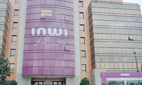 Inwi lancera son service  de Mobile Money cet été