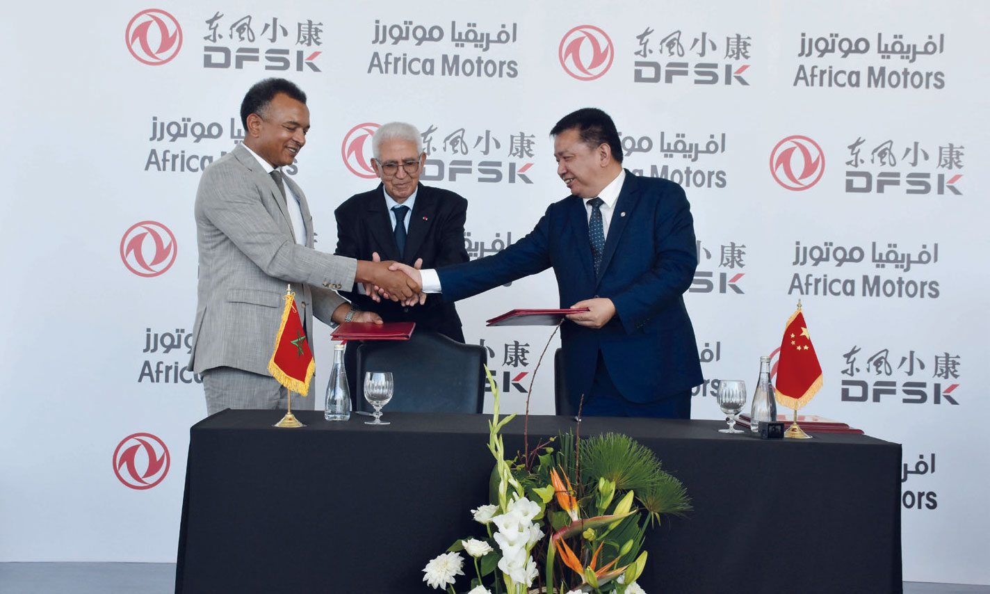 Le chinois DFSK et Auto Hall sur un projet de ligne de montage au Maroc