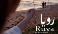 Le court-métrage libanais «Ruya» du réalisateur Carlos Haidamous a remporté, à Guelmim, le GP du la 8e Festival Oued Noun du cinéma. Ph : DR