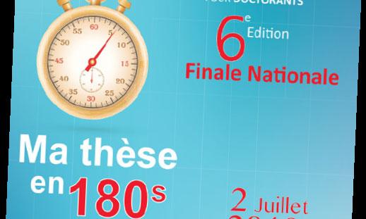 La finale nationale du concours, mardi prochain à Rabat
