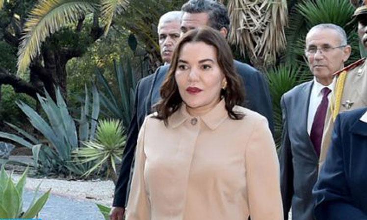S.A.R la Princesse Lalla Hasnaa, Présidente de la Fondation Mohammed VI pour la Protection de l'Environnement, préside à Bouknadel la cérémonie d'inauguration du Centre international Hassan II de formation à l'environnement