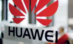 Un nouveau protocole d'accord entre l'UA et Huawei
