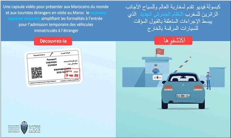 L'ADII lance une capsule vidéo relative à l'admission temporaire des véhicules