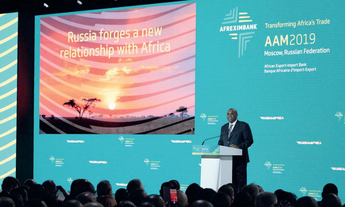 Afreximbank s'apprête à lancer une  plateforme panafricaine de paiement