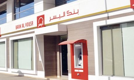 L'organisation de cette 2e édition illustre la volonté de Bank Al Yousr de développer la culture de la finance participative au Maroc en conformité avec les dispositions mises en place par le Conseil supérieur des Oulémas.