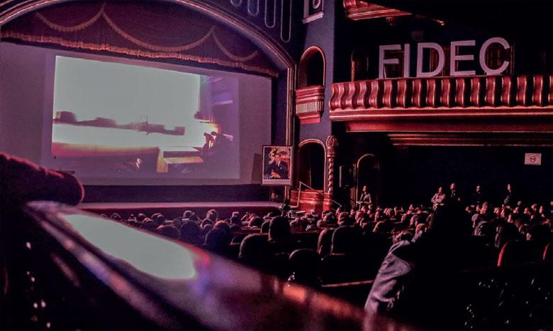 Festival international  des écoles de cinéma