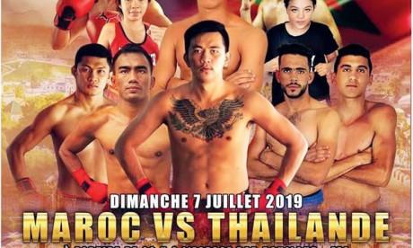 Le Maroc défie la Thaïlande sur la place historique de Boujloud à Fès