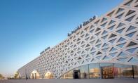 La gare de Kénitra distinguée pour son architecture extérieure