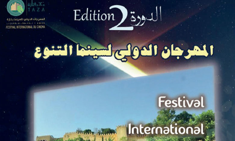 Deuxième édition du Festival international du cinéma du 22 au 27 juillet