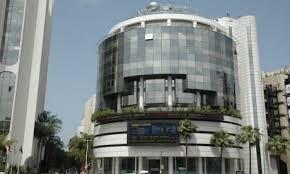 Le programme  d'intraprenariat et d'innovation de BMCE Bank of Africa