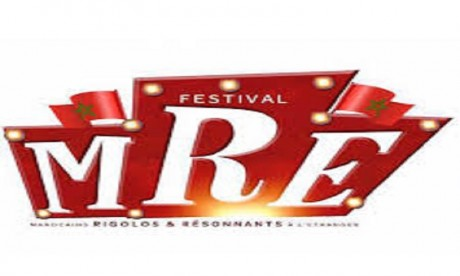 MRE Festival entame sa 5e édition