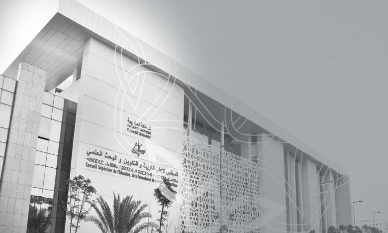 La 17e session du CSEFRS le 10 juillet à Rabat