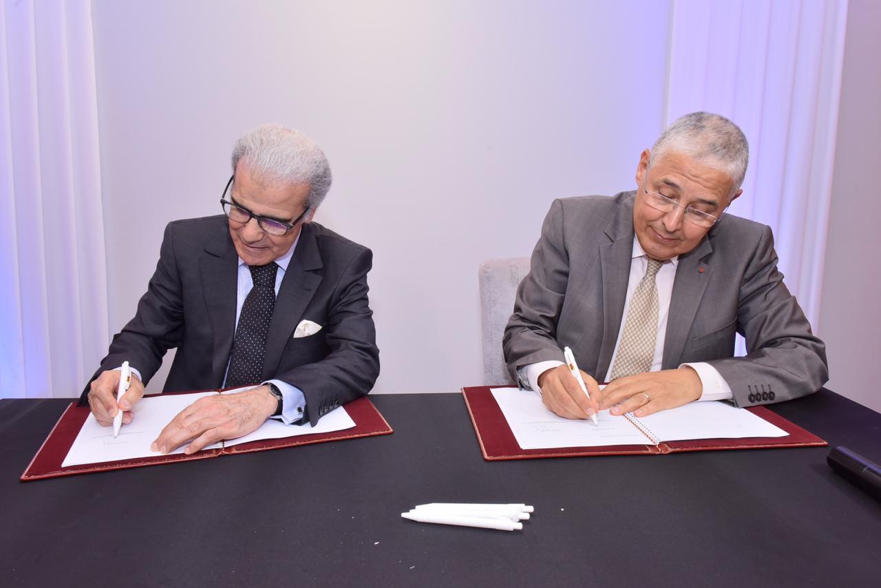 Attijariwafa bank soutient les entrepreneurs d'Al Hoceima