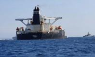 Téhéran appelle Londres à relâcher  un de ses pétroliers saisi à Gibraltar