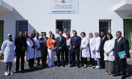 Rabat : Lancement des activités du Centre de santé de premier niveau Bouhlal