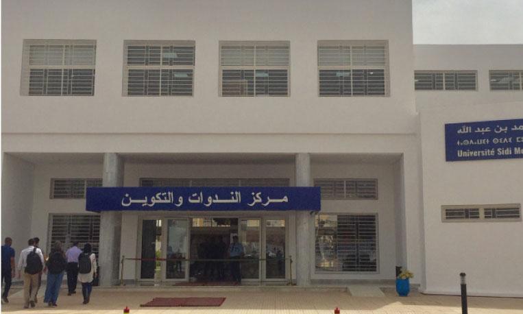 Inauguration du Centre de conférences  et de formation de l'USMBA