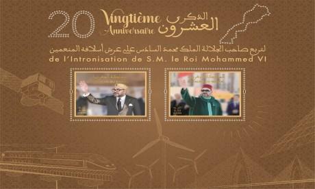 Fête du Trône : Barid Al-Maghrib émet deux timbres commémoratifs