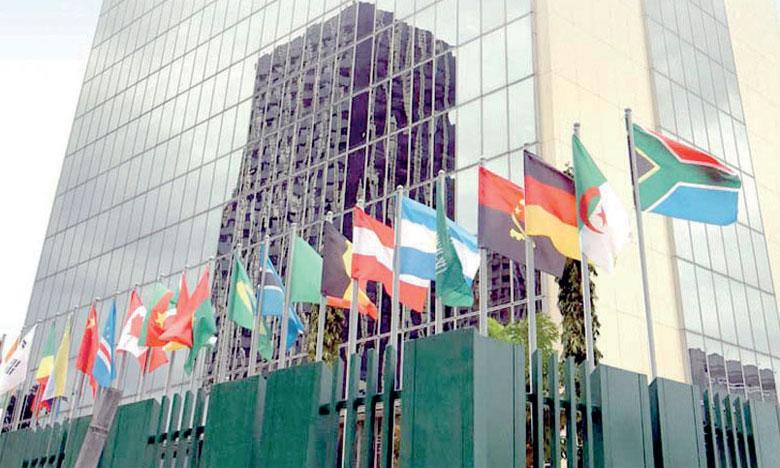 La BAD s'offre un bureau pour l'Afrique centrale à Yaoundé