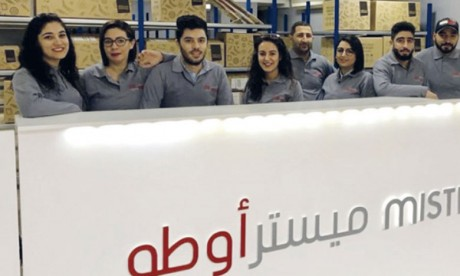 Mister Auto Maroc propose 400.000 références