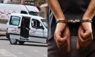 Témara: Arrestation d'un individu présumé impliqué dans des  actes criminels