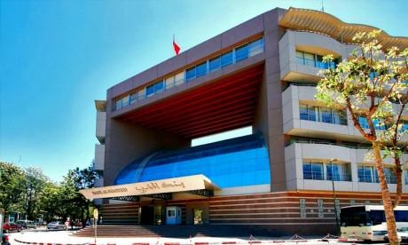 Bank Al-Maghrib :  Baisse de 6% du résultat net en 2018