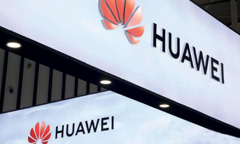 Inauguration du musée Huawei Technologie