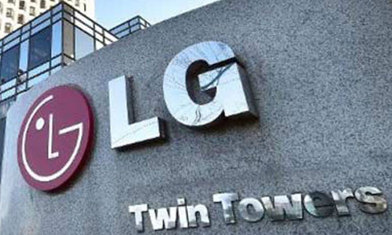 LG veut réduire ses émissions de carbone de manière nette et durable