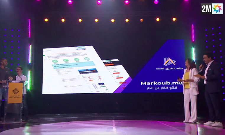 MarKoub.ma se distingue aux Maroc Web Awards