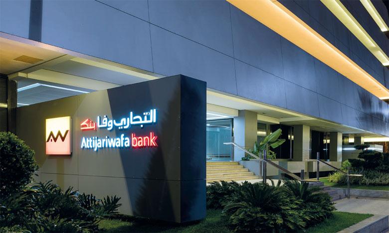 Partenariat stratégique Attijariwafa bank-BAD pour l'Afrique
