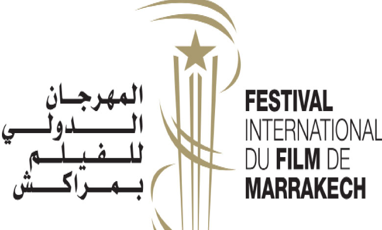 Le  Festival international  du film en novembre