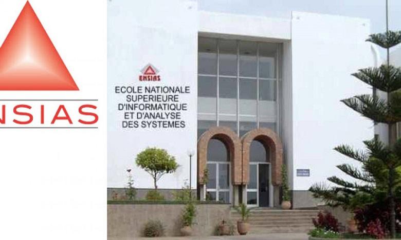 L'ENSIAS célèbre sa 25e promotion d'ingénieurs d'état en informatique