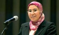 Nezha El Ouafi à l'ONU : Le Maroc résolument engagé sur la voie du développement durable