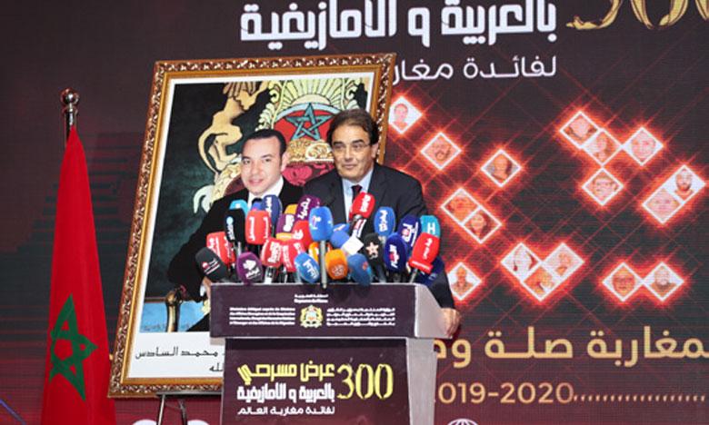 Coup d'envoi d'un programme de 300 tournées théâtrales dans les pays d'accueil