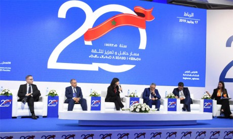 Une rencontre à Rabat met en lumière  les profondes réformes menées au cours  des 20 dernières années