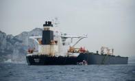 Le navire avait été arraisonné le 4 juillet par les autorités du territoire britannique. Ph. AFP