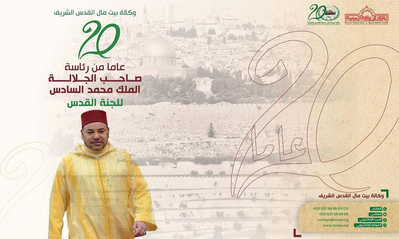 Un rapport de l'Agence Bayt Mal Al-Qods  retrace 20 années des efforts de S.M. le Roi  à la tête du Comité Al-Qods