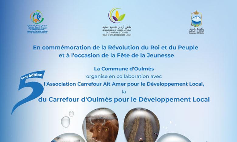 5e édition du Carrefour pour  le développement local